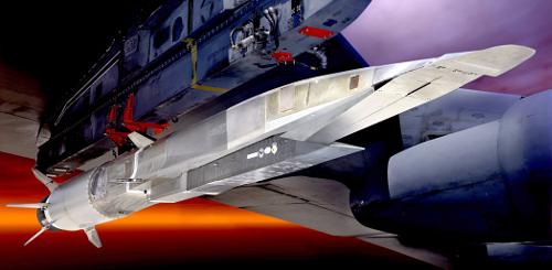 x51a Гиперзвуковая ракета